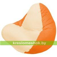 Кресло мешок RELAXоранжевое, сидушка светло - бежевая
