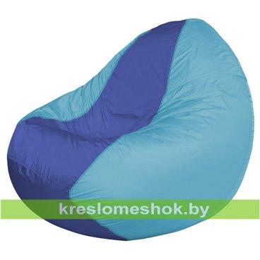 Кресло мешок Classic К2.1-54 (основа голубая, вставка синяя)