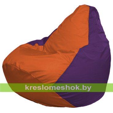 Кресло-мешок Груша Макси Г2.1-208 (основа фиолетовая, вставка оранжевая)
