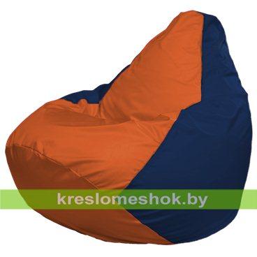 Кресло-мешок Груша Макси Г2.1-209 (основа синяя тёмная, вставка оранжевая)