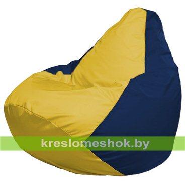 Кресло-мешок Груша Макси Г2.1-248 (основа синяя тёмная, вставка жёлтая)