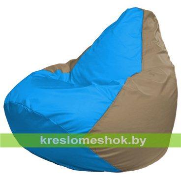 Кресло-мешок Груша Макси Г2.1-271 (основа бежевая тёмная, вставка голубая)