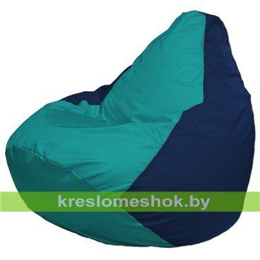Кресло-мешок Груша Макси Г2.1-286 (основа синяя тёмная, вставка бирюзовая)