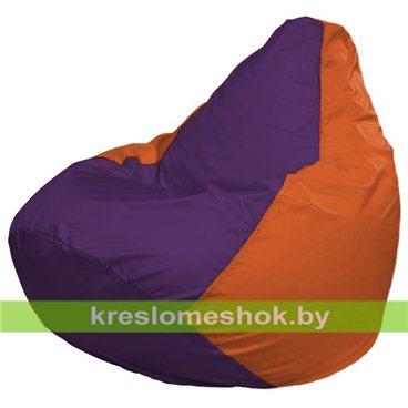 Кресло-мешок Груша Макси Г2.1-33 (основа оранжевая, вставка фиолетовая)
