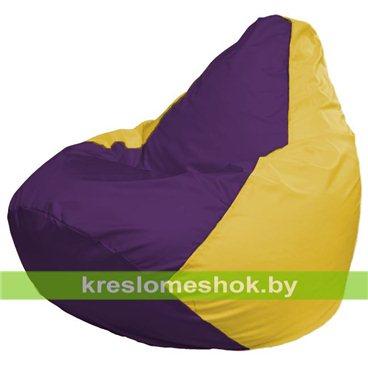 Кресло-мешок Груша Макси Г2.1-35 (основа жёлтая, вставка фиолетовая)