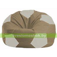 Кресло мешок Мяч бежевый - белый М 1.1-98