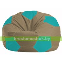 Кресло мешок Мяч бежевый - бирюзовый М 1.1-98