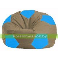 Кресло мешок Мяч бежевый - голубой М 1.1-96