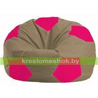 Кресло мешок Мяч бежевый - малиновый М 1.1-178