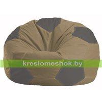 Кресло мешок Мяч бежевый - серый М 1.1-186