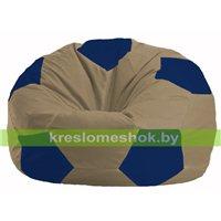 Кресло мешок Мяч бежевый - синий М 1.1-85