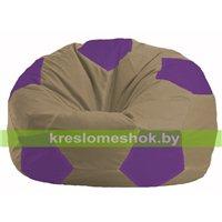 Кресло мешок Мяч бежевый - сиреневый М 1.1-84