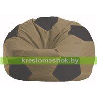 Кресло мешок Мяч бежевый - тёмно-серый М 1.1-476