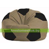 Кресло мешок Мяч бежевый - чёрный М 1.1-77