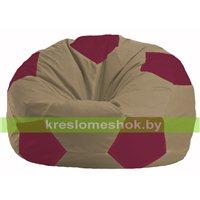Кресло мешок Мяч бежевый, бордовый М 1.1-97
