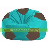 Кресло мешок Мяч бирюзовый - коричневый М 1.1-298