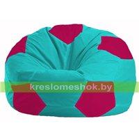 Кресло мешок Мяч бирюзовый - малиновый М 1.1-284