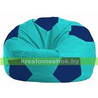 Кресло мешок Мяч бирюзовый - синий М 1.1-291