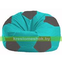 Кресло мешок Мяч бирюзовый - тёмно-серый М 1.1-287