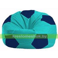 Кресло мешок Мяч бирюзовый - тёмно-синий М 1.1-286
