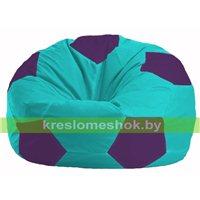 Кресло мешок Мяч бирюзовый - фиолетовый М 1.1-285