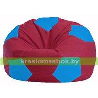 Кресло мешок Мяч бордовый - голубой М 1.1-310