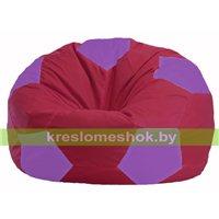 Кресло мешок Мяч бордовый - сиреневый М 1.1-302