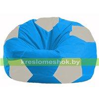 Кресло мешок Мяч голубой - белый М 1.1-282