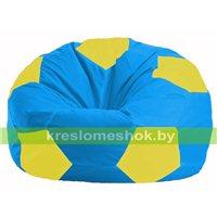 Кресло мешок Мяч голубой - жёлтый М 1.1-280