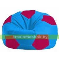 Кресло мешок Мяч голубой - малиновый М 1.1-268