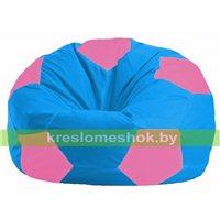 Кресло мешок Мяч голубой - розовый М 1.1-277