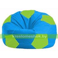 Кресло мешок Мяч голубой - салатовый М 1.1-276
