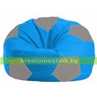 Кресло мешок Мяч голубой - серый М 1.1-274