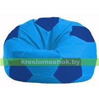 Кресло мешок Мяч голубой - синий М 1.1-273