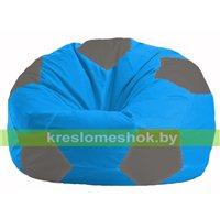 Кресло мешок Мяч голубой - тёмно-серый М 1.1-270