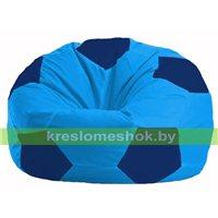 Кресло мешок Мяч голубой - тёмно-синий М 1.1-272