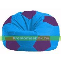 Кресло мешок Мяч голубой - фиолетовый М 1.1-269