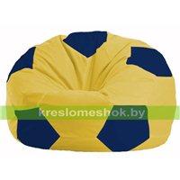 Кресло мешок Мяч жёлтый - тёмно-синий М 1.1-451