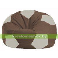 Кресло мешок Мяч коричневый - белый М 1.1-316