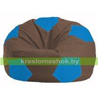 Кресло мешок Мяч коричневый - голубой М 1.1-319