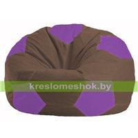 Кресло мешок Мяч коричневый - сиреневый М 1.1-329