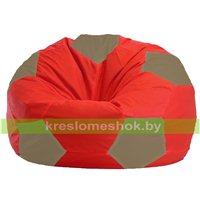 Кресло мешок Мяч красно - бежевое 1.1-171