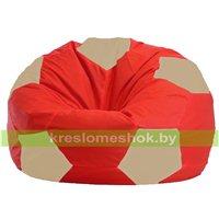 Кресло мешок Мяч красно - светло-бежевое 1.1-174