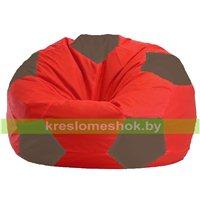 Кресло мешок Мяч красно - тёмно-бежевое 1.1-177