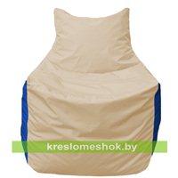 Кресло мешок Фокс Ф 21-139 (слоновая кость - синий)