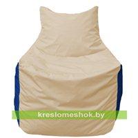 Кресло мешок Фокс Ф 21-133 (слоновая кость - тёмно-синий)