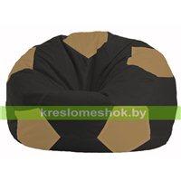 Кресло мешок Мяч чёрный - бежевый М 1.1-472