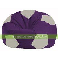 Кресло мешок Мяч фиолетовый - белый М 1.1-36