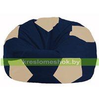 Кресло мешок Мяч тёмно-синий - светло-бежевый М 1.1-42