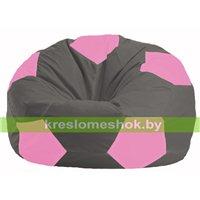 Кресло мешок Мяч тёмно-серый - розовый М 1.1-364
